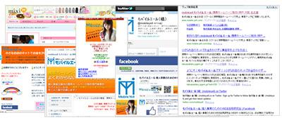 モバイルエールはホームページ制作他小さなお店のWEB活用のはじめのいっぽ応援します!