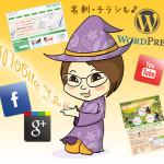 制作実績 日本リゾートライフ振興協会様 携帯ホームページ