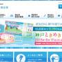 神戸プレミアム商品券の案内画面
