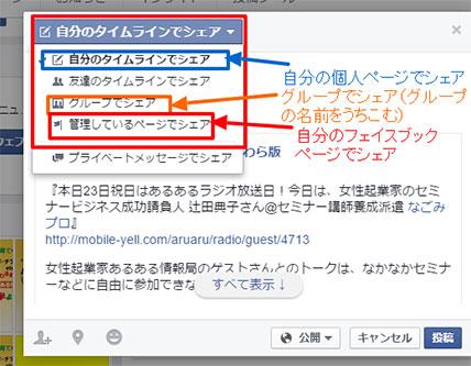 blog3-s